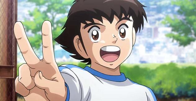 captain tsubasa spiel logo